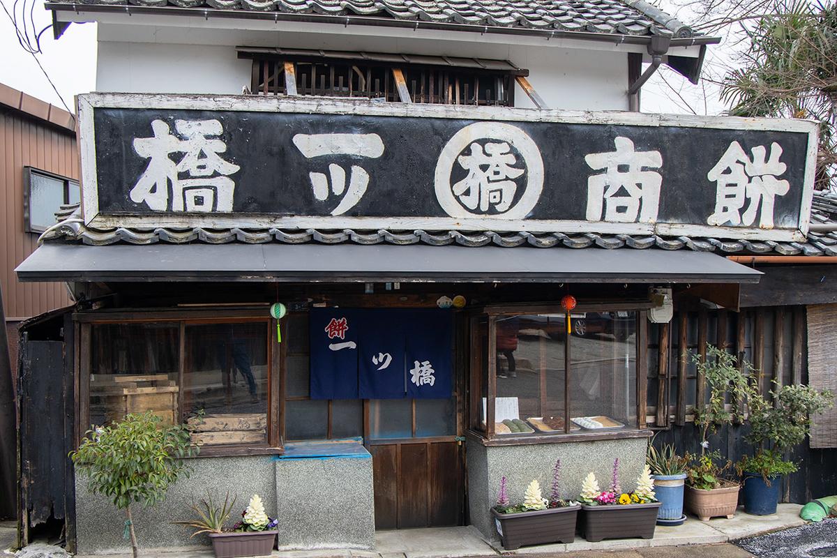 奈良県五條市新町通り