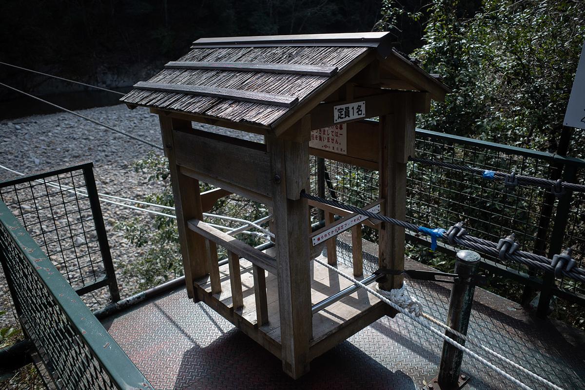 奈良県十津川村野猿