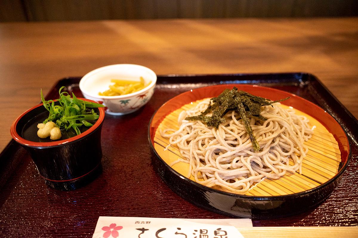西吉野桜温泉
