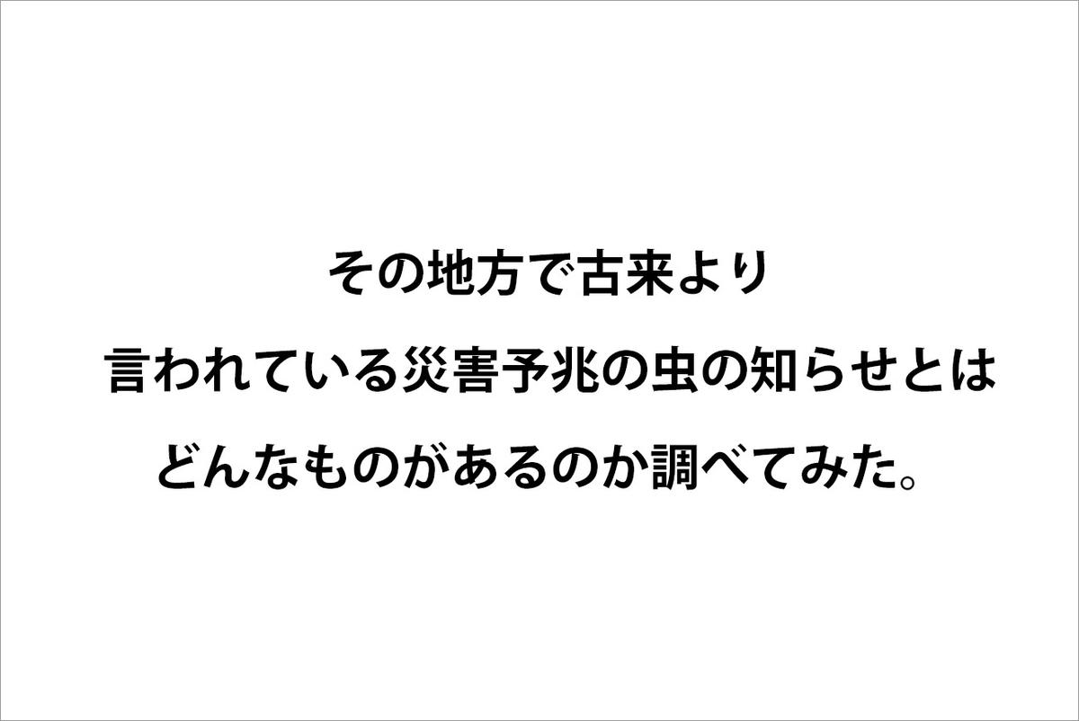 f:id:kumakumakoara:20200707200824j:plain