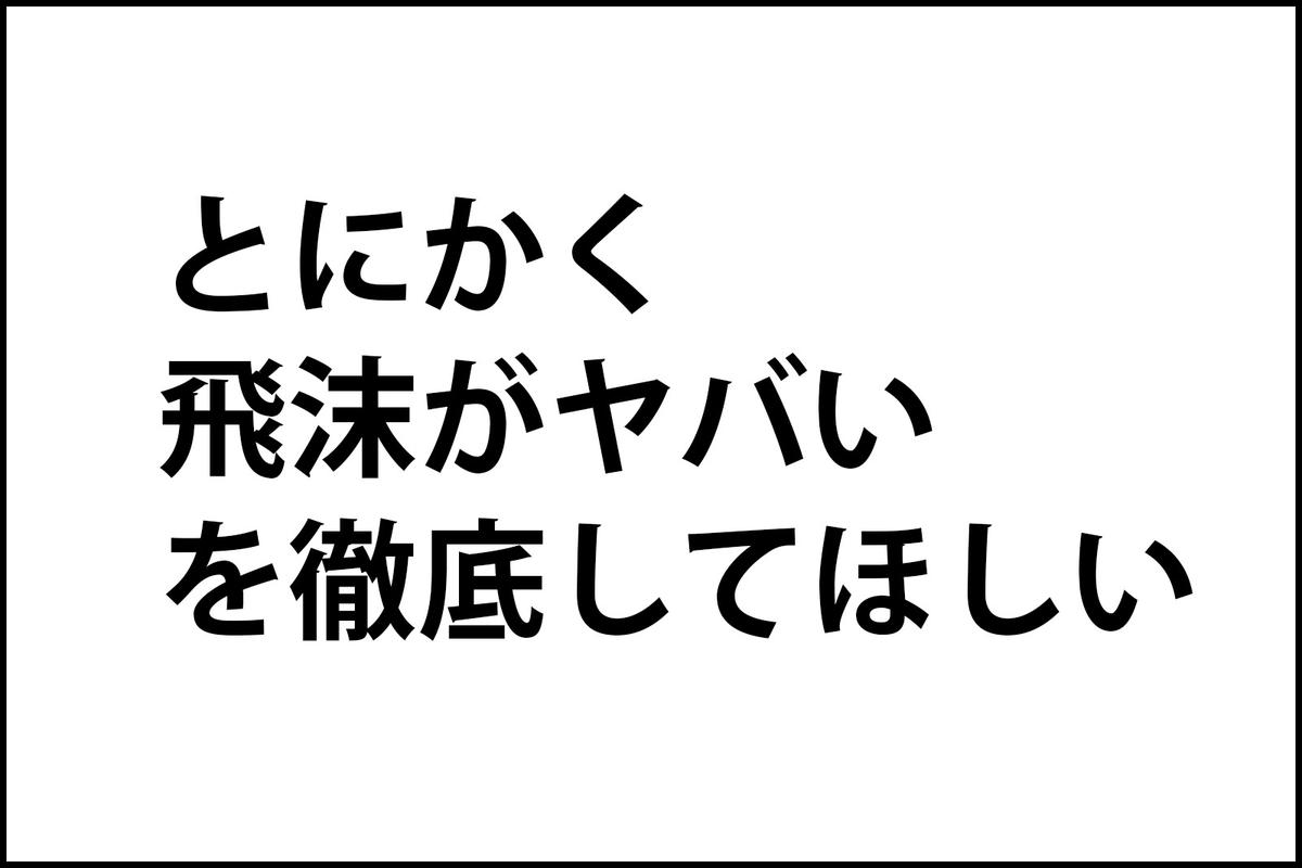 f:id:kumakumakoara:20200716191710j:plain
