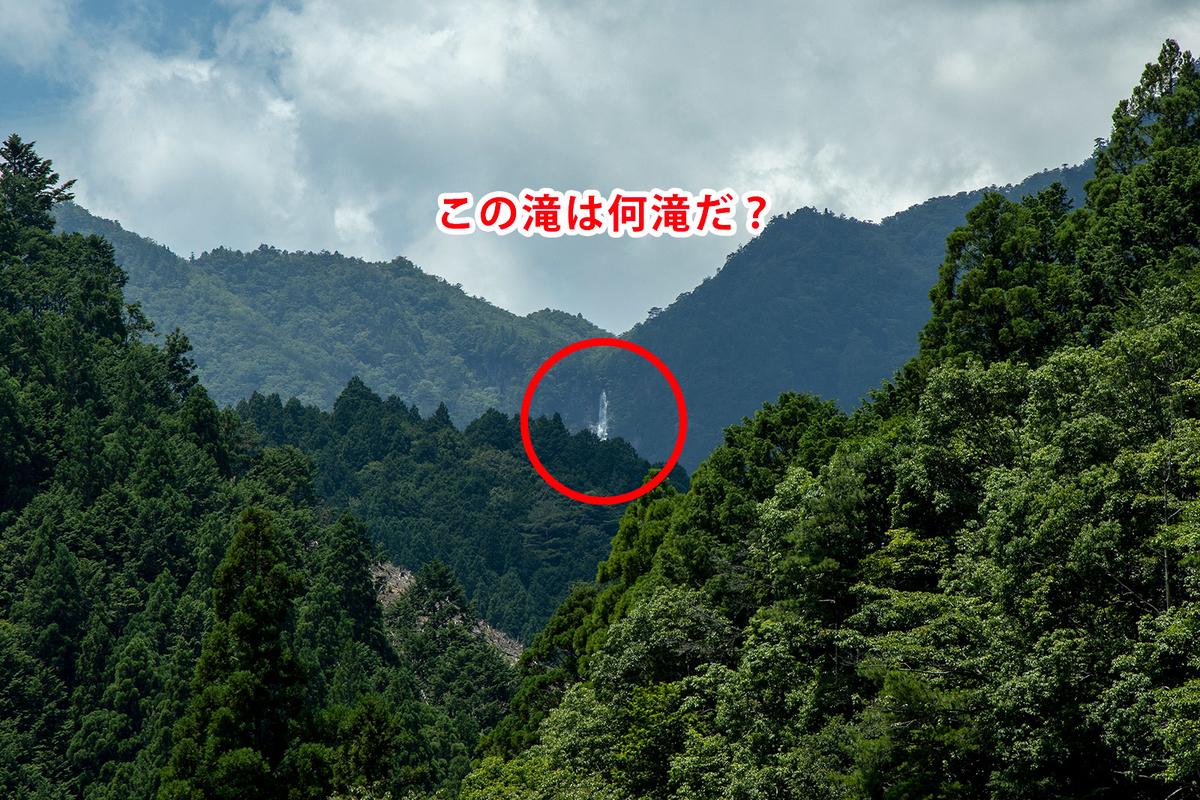 前鬼・不動七重の滝