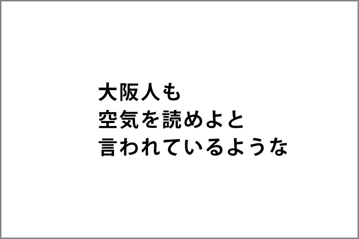 f:id:kumakumakoara:20200720170022j:plain