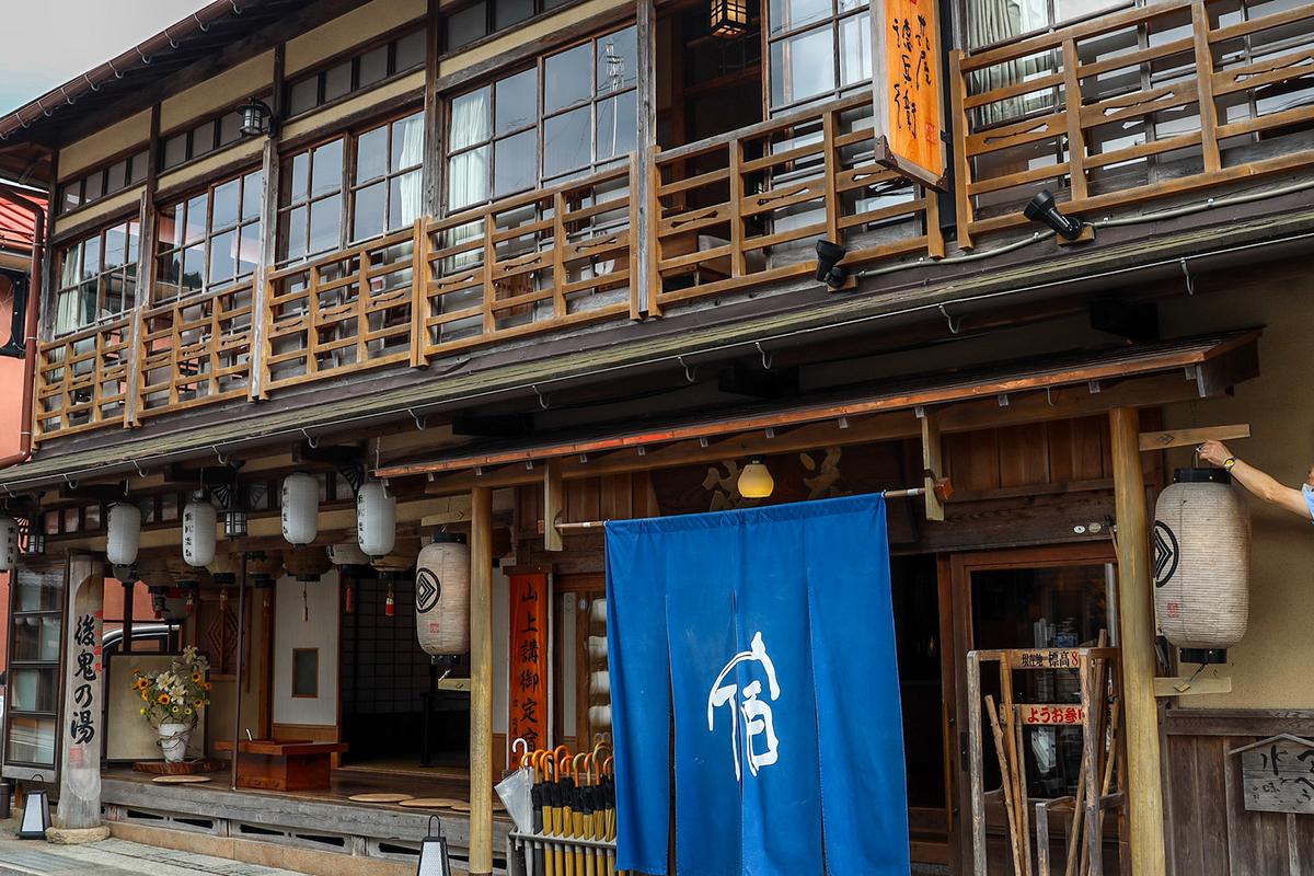 奈良県洞川温泉