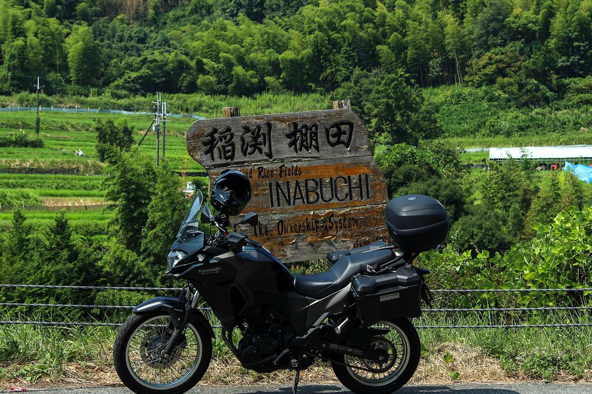 奈良県明日香村稲渕棚田