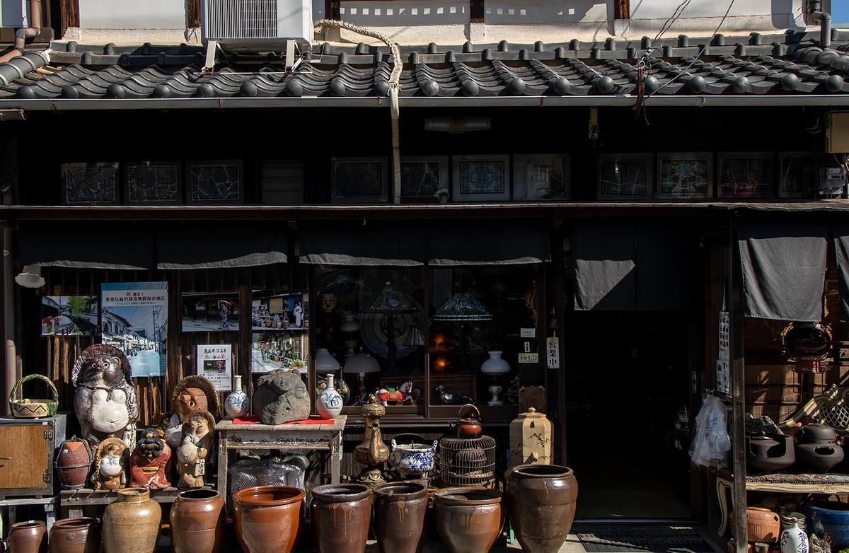 兵庫県たつの市