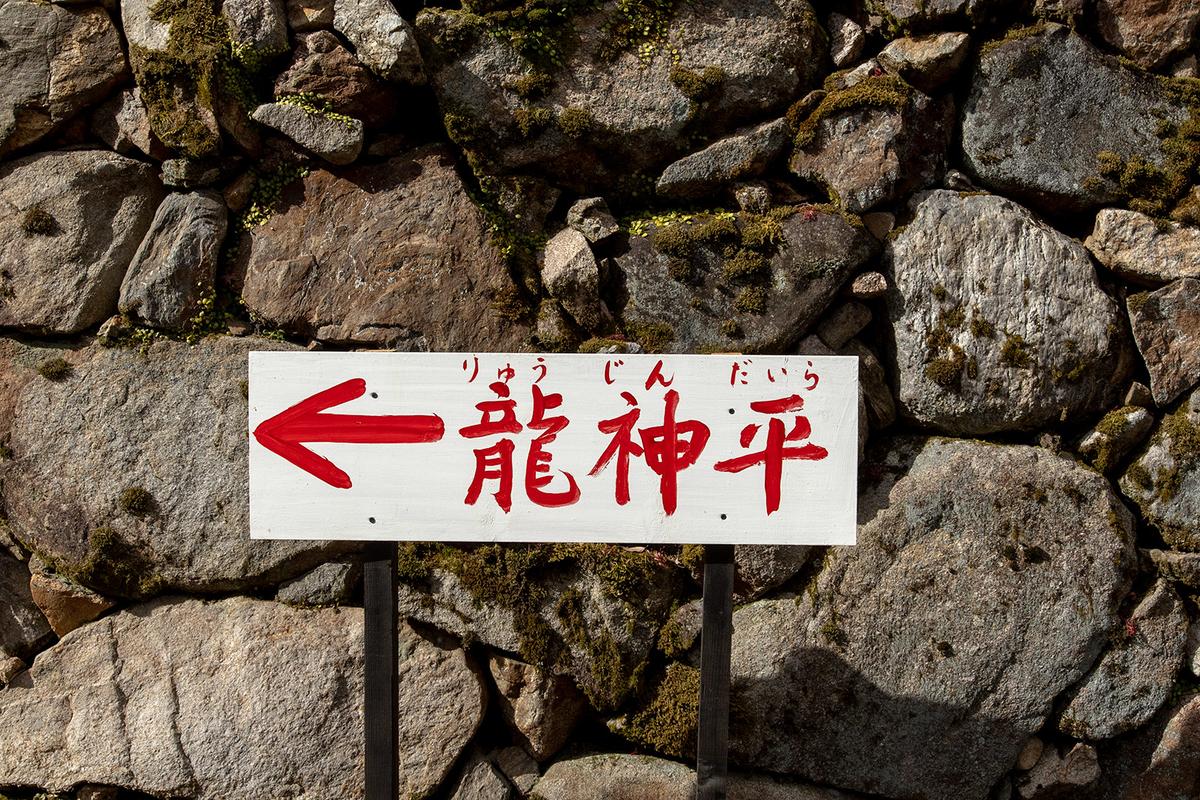 奈良県の紅葉スポット正暦寺