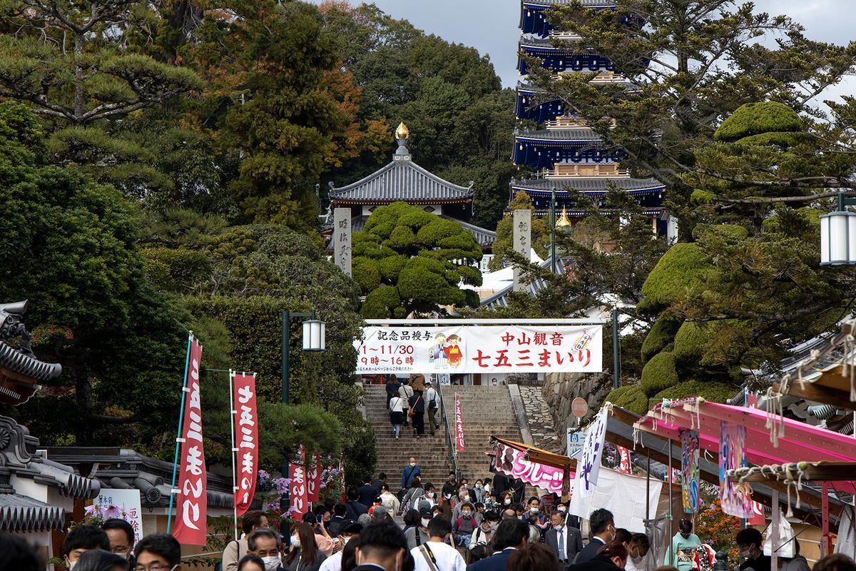 兵庫県中山寺