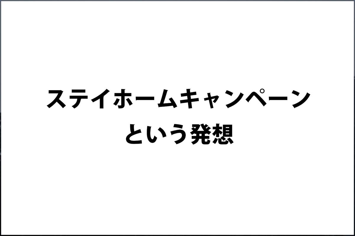 f:id:kumakumakoara:20210125190917j:plain