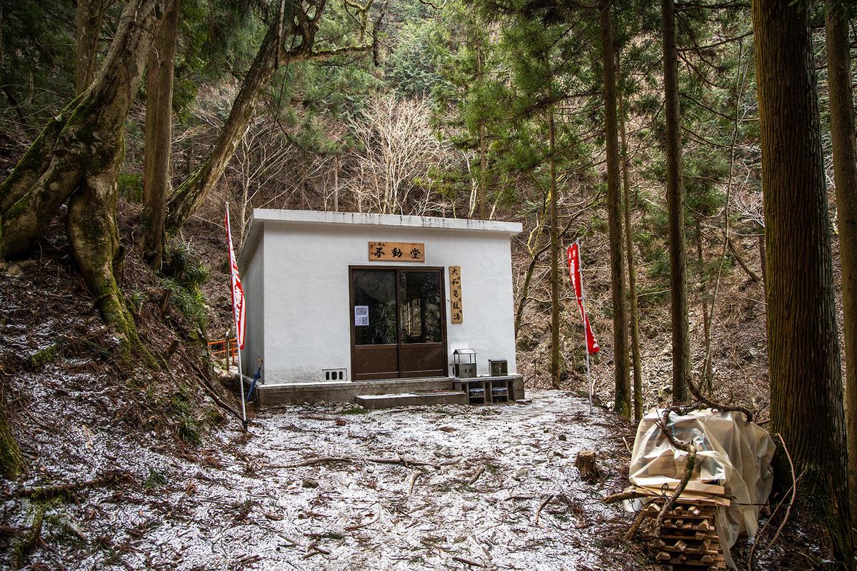 三峰山(みうねやま)不動滝