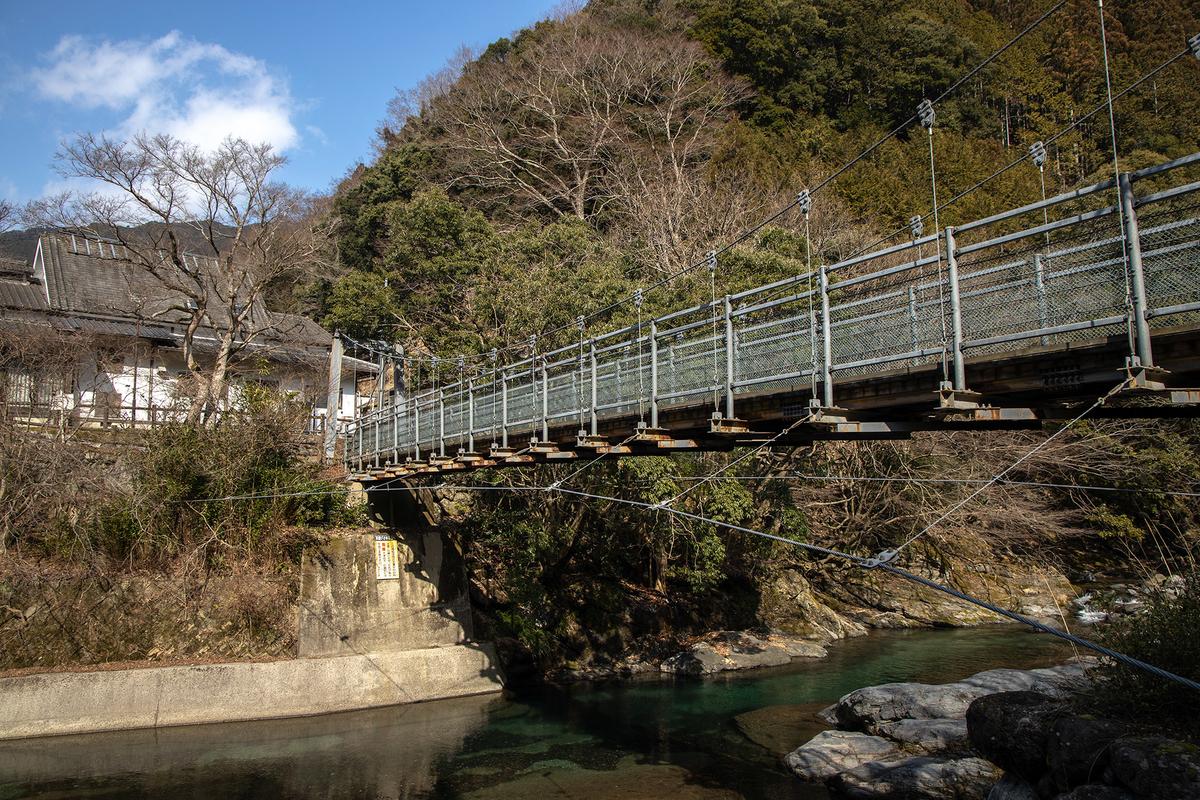 奈良県東吉野村 やはた温泉