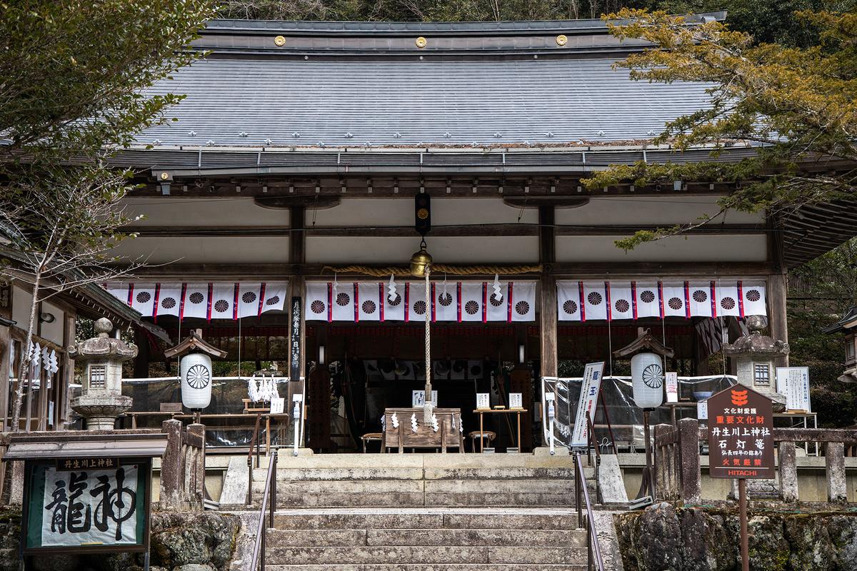 丹生川上神社(にうかわかみじんじゃ)