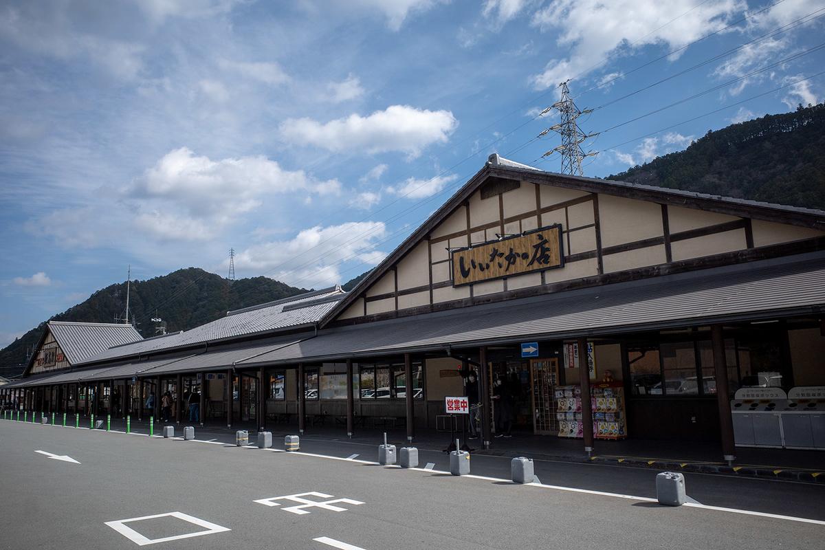 道の駅「飯高駅」