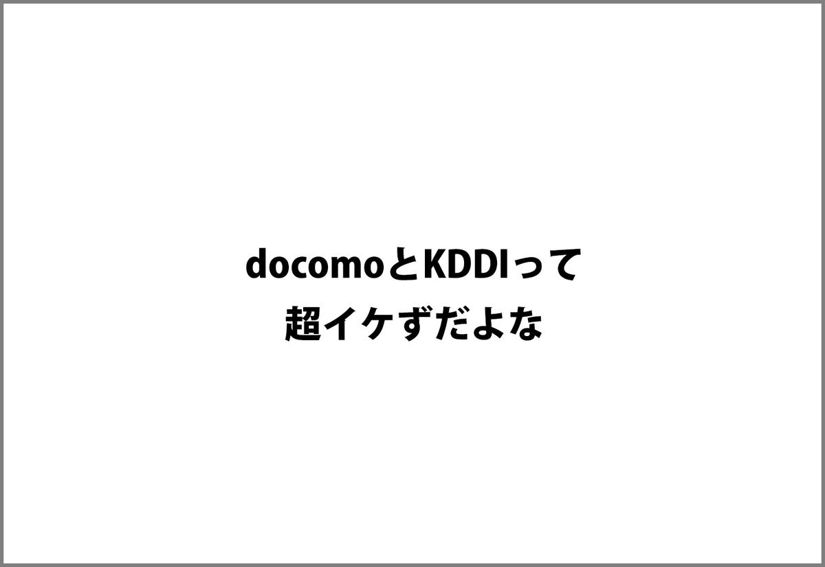 f:id:kumakumakoara:20210226203838j:plain