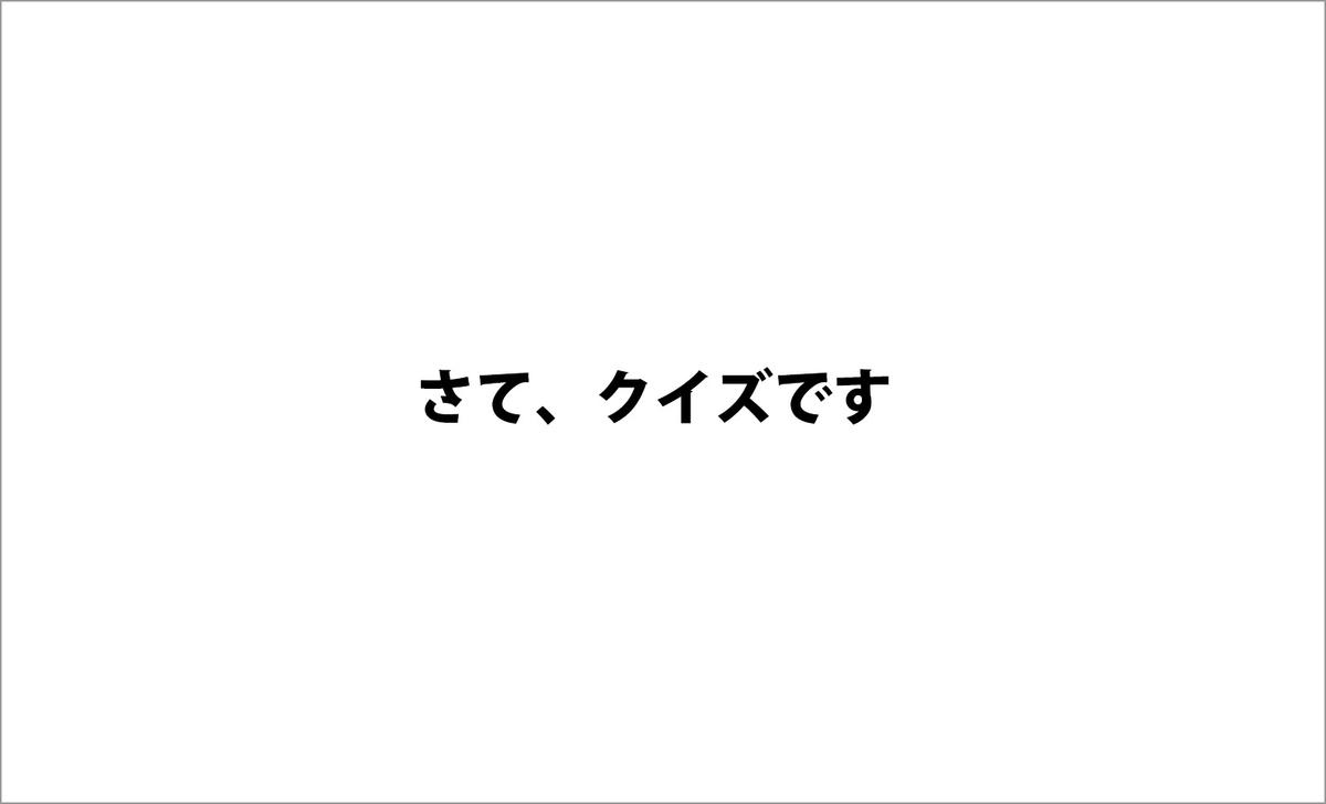 f:id:kumakumakoara:20210302194807j:plain