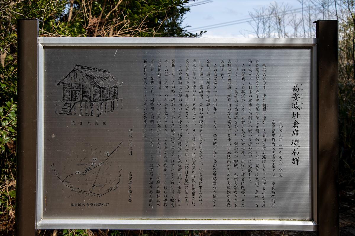 大阪高安山登山