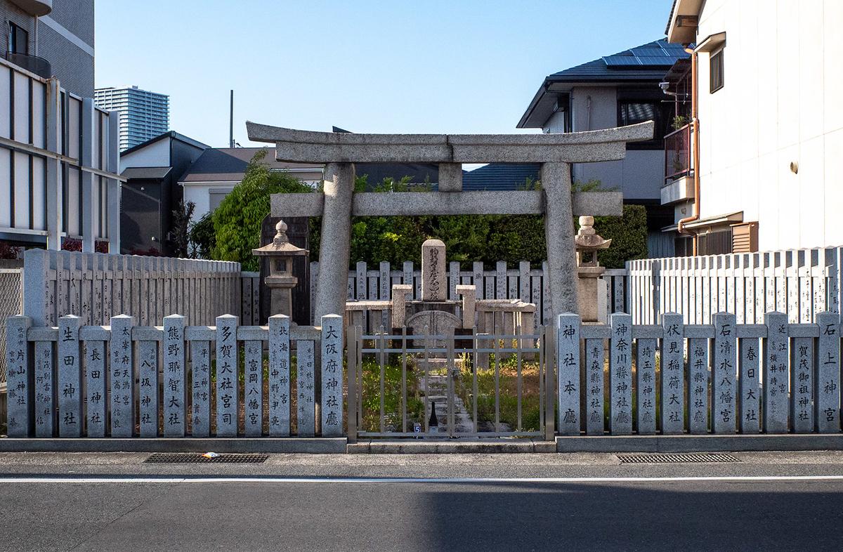 物部守屋の墓