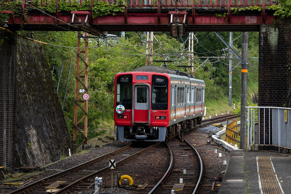 九度山駅おむすびスタンド「くど」