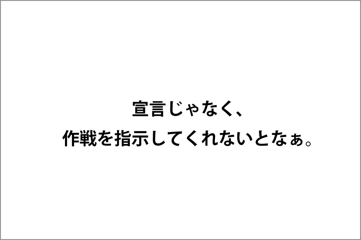 f:id:kumakumakoara:20210507183246j:plain