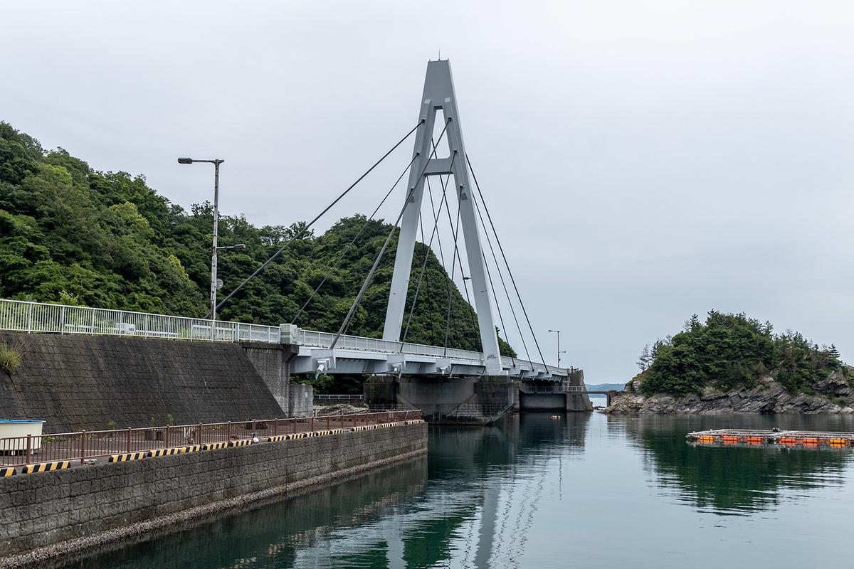 奥和歌大橋