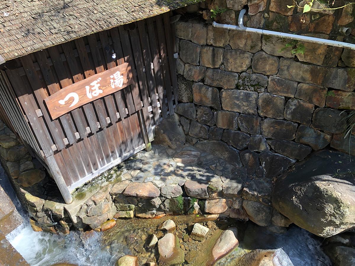 日本最古の温泉、和歌山県の秘境の温泉、湯の峰温泉