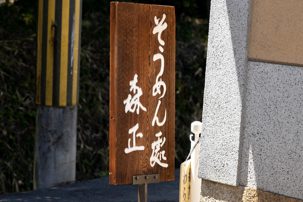三輪明神 大神神社へ