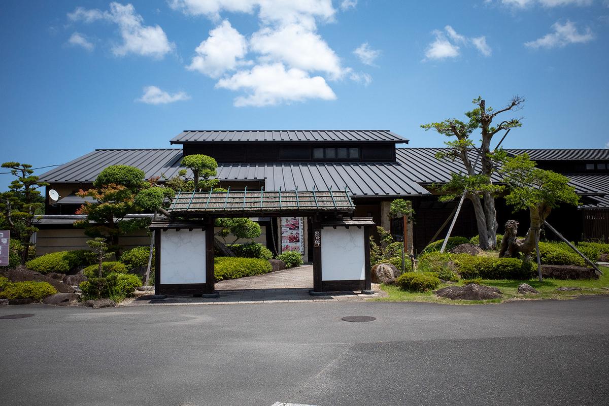 松坂温泉熊野の郷