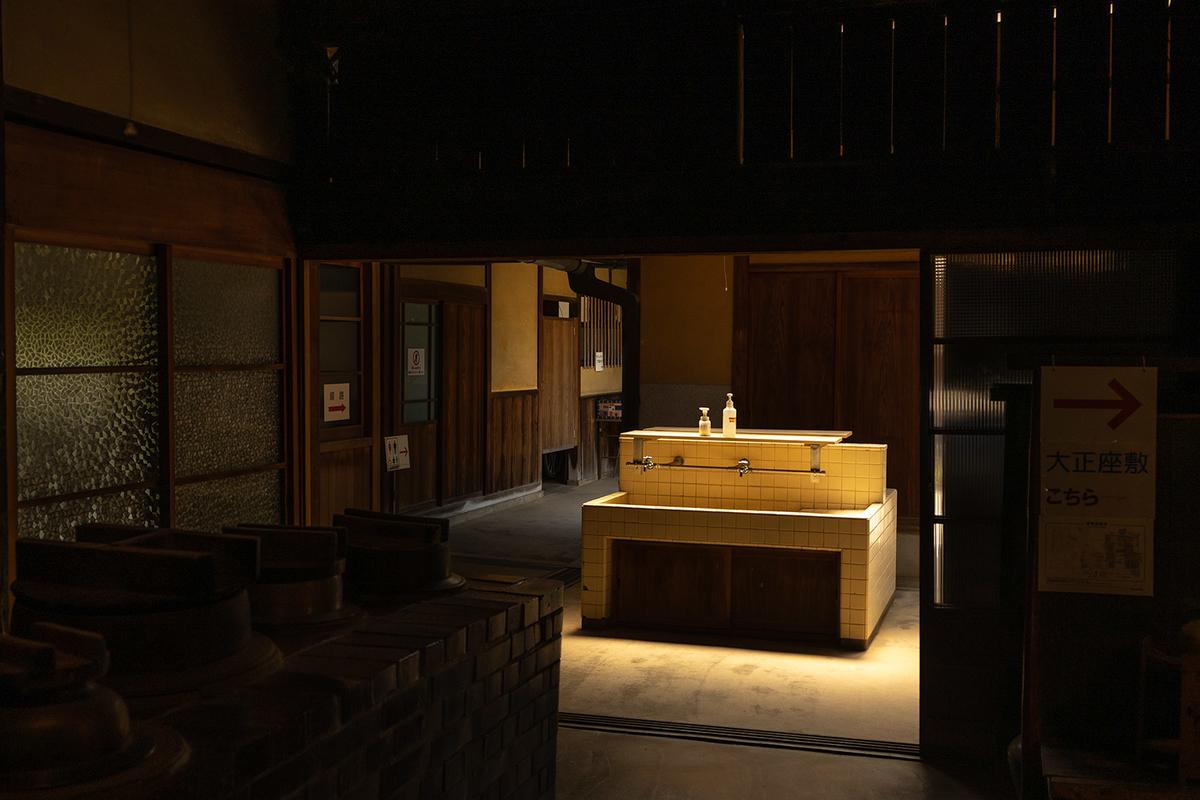 旧長谷川治郎兵衛家