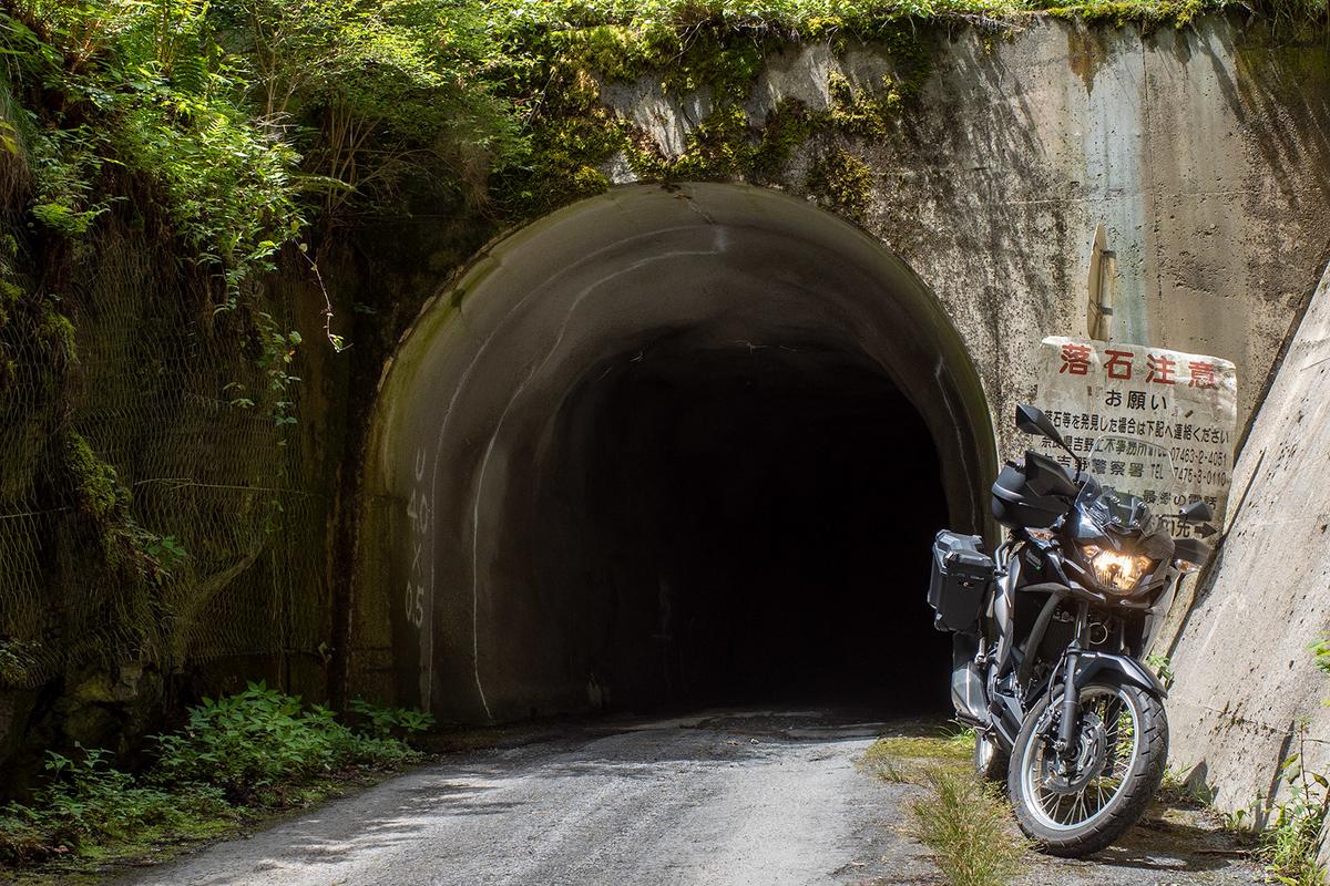 洞川下市線にある松ヶ茶屋跡、小南トンネルへ。