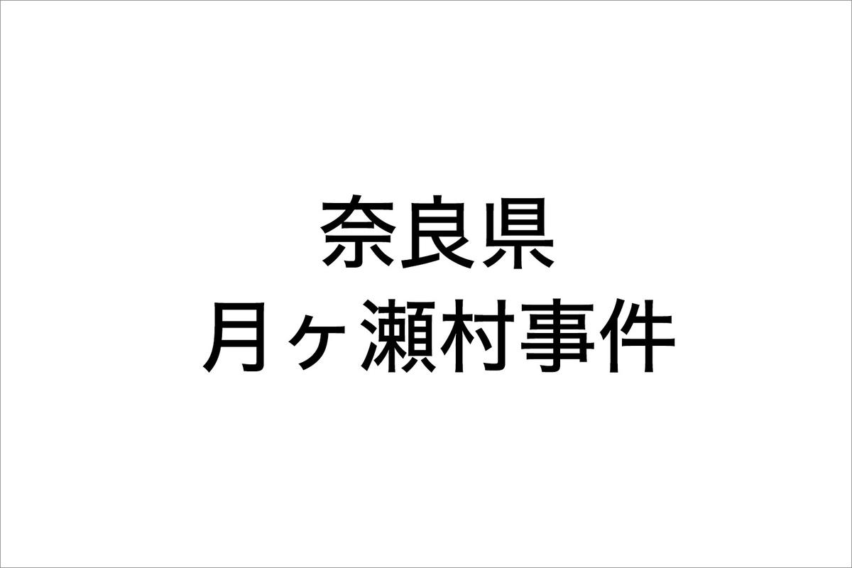 f:id:kumakumakoara:20210812213155j:plain