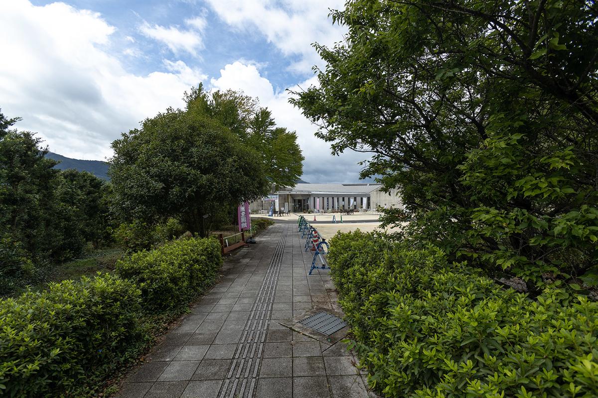 道の駅「青洲の里」