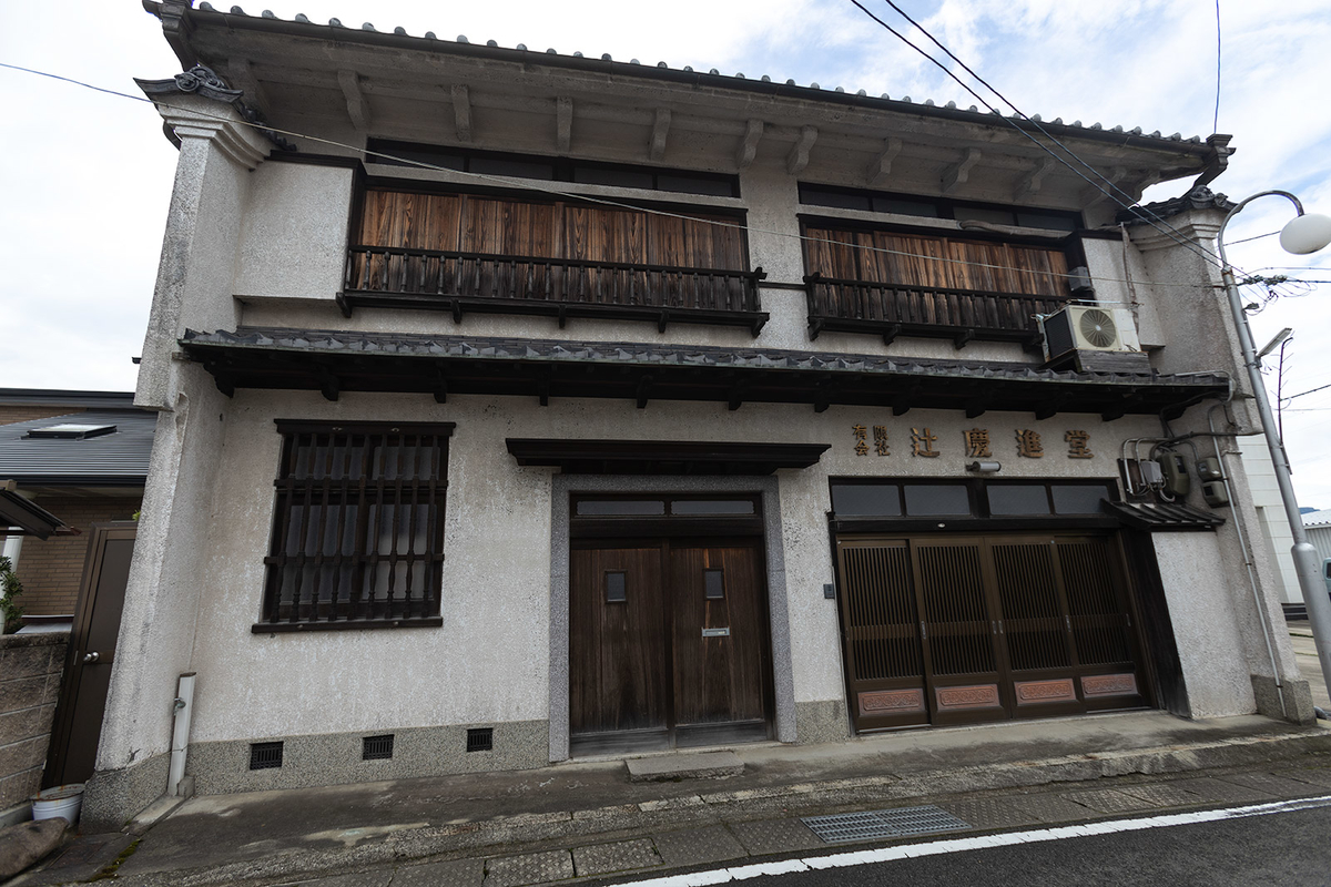 JR和歌山線「名手駅」周辺