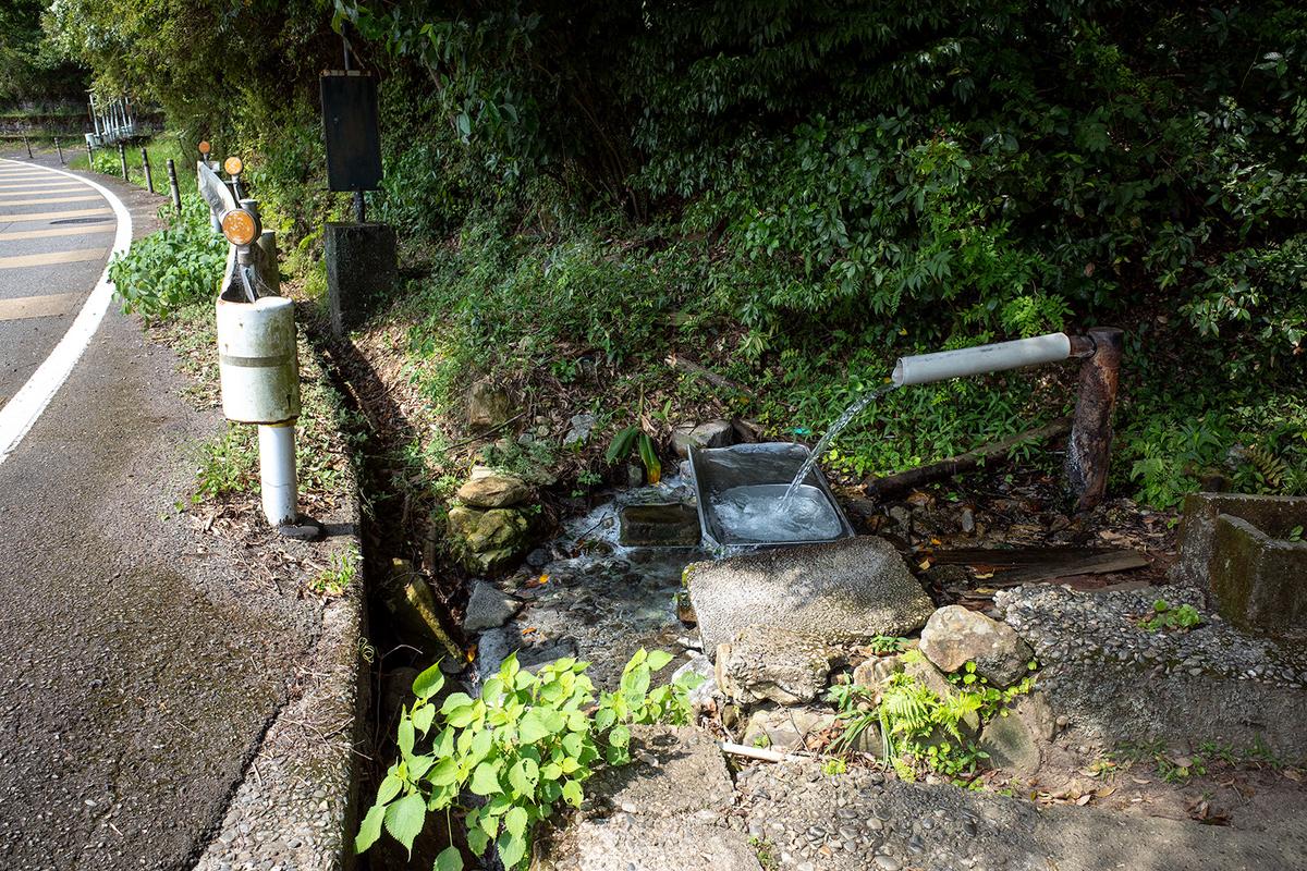 岩鼻温泉 ステンレス流し台の湯