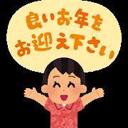 f:id:kumamakumama:20191231140014p:plain