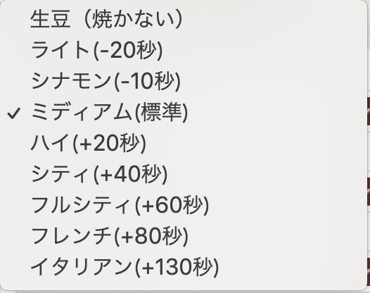 f:id:kumamakumama:20200211063006p:plain