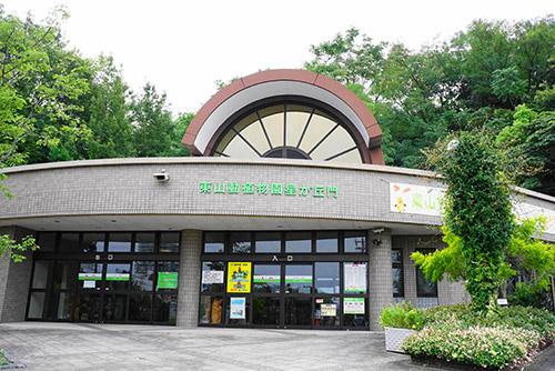 名古屋東山植物園のエントランス