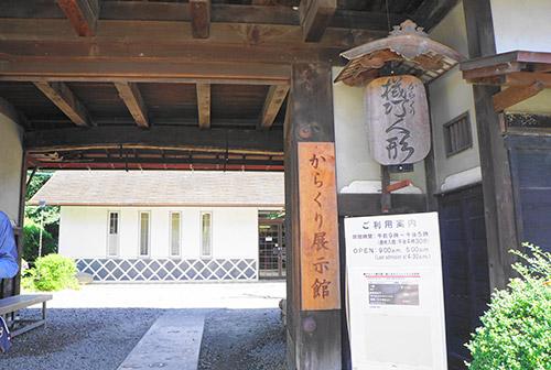 犬山城下町のからくり展示館