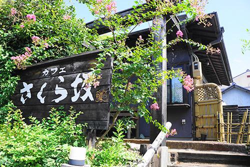 犬山のカフェさくら坂
