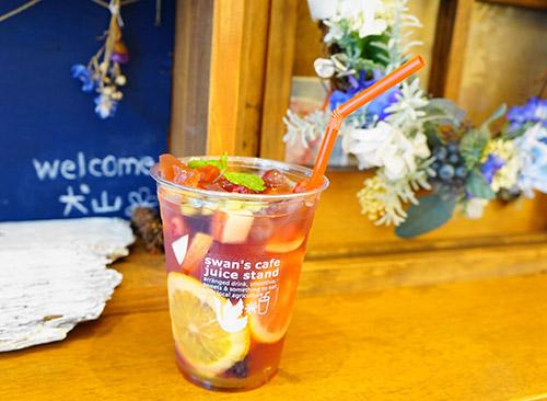 スワンズカフェ ジューススタンドのフルーツハーブティー