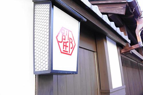 三井ガーデンホテル新町別邸の外観壁面