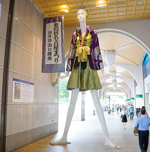 名駅にいる長身スリムなまねきんナナちゃん