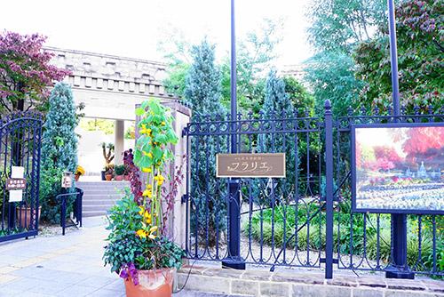 名古屋の街中にある久屋大通公園フラリエの入り口