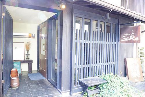 名古屋の四間道にあるカフェドサラ