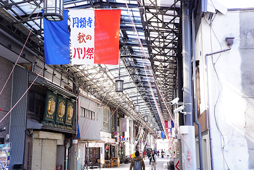 11月9、10日にパリ祭開催の円頓寺