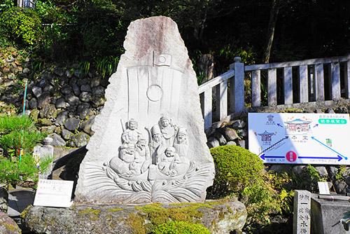 犬山の寂光院の七福神