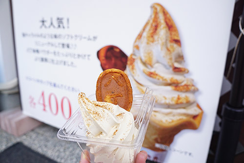 味噌ソフトクリーム