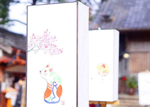 菅生神社の行灯は干支のねずみの絵柄