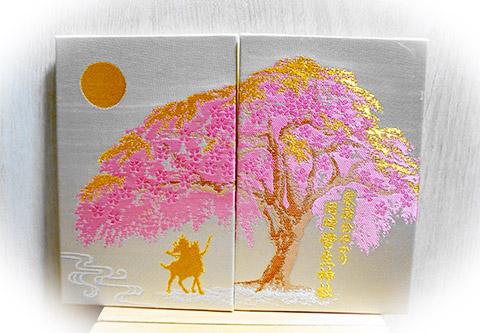 菅生神社の桜の刺繍が素敵な御朱印帳