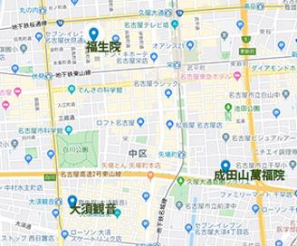 大須観音、成田山萬福院、福生院のマップ