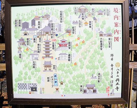 八事山興正寺の敷地案内図